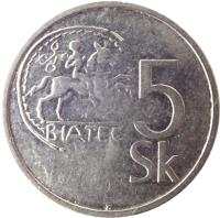 reverse of 5 Korún (1993 - 2008) coin with KM# 14 from Slovakia. Inscription: BIATEC 5 Sk Z
