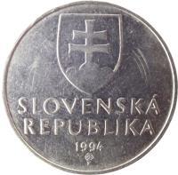 obverse of 2 Koruny (1993 - 2008) coin with KM# 13 from Slovakia. Inscription: SLOVENSKÁ REPUBLIKA year of mintage (1995) Z