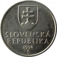 obverse of 20 Halierov (1993 - 2003) coin with KM# 18 from Slovakia. Inscription: SLOVENSKÁ REPUBLIKA 1994 Z