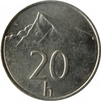 reverse of 20 Halierov (1993 - 2003) coin with KM# 18 from Slovakia. Inscription: Z 20 h