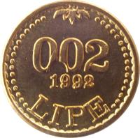 reverse of 0.02 Lipe - Lipa Holding, Ljubljana Series (1992) coin with X# Tn5 from Slovenia. Inscription: 002 1992 LIPE