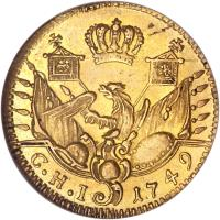 reverse of 1/2 Friedrich d'Or - Friedrich II - Trade Coinage (1749) coin with KM# 240 from German States. Inscription: C · H · I 1749
