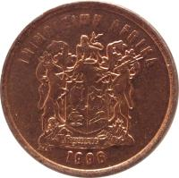 obverse of 1 Cent - ININGIZIMU AFRIKA (1996) coin with KM# 158 from South Africa. Inscription: ININGIZIMU AFRIKA 1996 EX UNITATE VIRES ALS