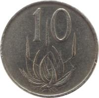 reverse of 10 Cents - SOUTH AFRICA (1965 - 1969) coin with KM# 68.1 from South Africa. Inscription: 10