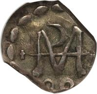 obverse of 1/2 Real (1823 - 1824) coin with KM# 7 from Honduras.