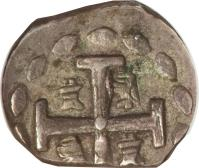 reverse of 1/2 Real (1823 - 1824) coin with KM# 7 from Honduras.