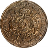 obverse of 5 Reales (1870) coin with KM# Pn12 from Honduras.