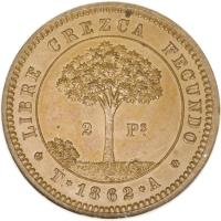reverse of 2 Pesos (1862) coin with KM# Pn2 from Honduras.