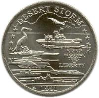 reverse of 5 Dollars - Leonard I - U.S. Coast Guard Support (1991) coin with X# 66 from Hutt River. Inscription: DESERT STORM V IN GOD WE TRUST LIBERTY 1991