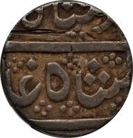 obverse of 1 Rupee - Ahmad Shah Bahadur (1748 - 1753) coin with KM# 376 from India.