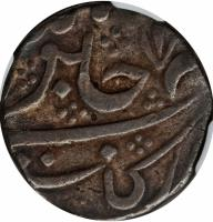 reverse of 1 Rupee - Ahmad Shah Bahadur (1748 - 1753) coin with KM# 376 from India.