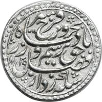 obverse of 1 Rupee - Farrukhsiyar - Multan (1713 - 1718) coin with KM# 377.4 from India.