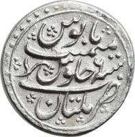 reverse of 1 Rupee - Farrukhsiyar - Multan (1713 - 1718) coin with KM# 377.4 from India.