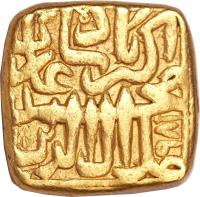 obverse of 1 Mohur - Abu'l-Fath Jalal ud-din Muhammad Akbar - Malwa (1574) coin with KM# 110a.1 from India.