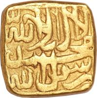 reverse of 1 Mohur - Abu'l-Fath Jalal ud-din Muhammad Akbar - Malwa (1574) coin with KM# 110a.1 from India.