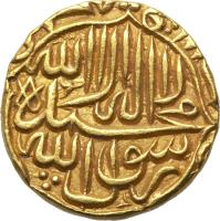 obverse of 1 Mohur - Abu'l-Fath Jalal ud-din Muhammad Akbar - Janupur (1567 - 1573) coin with KM# 105.4 from India.
