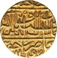 reverse of 1 Mohur - Abu'l-Fath Jalal ud-din Muhammad Akbar - Janupur (1567 - 1573) coin with KM# 105.4 from India.