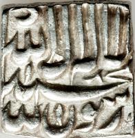 obverse of 1 Rupee - Abu'l-Fath Jalal ud-din Muhammad Akbar - Bangala (1598 - 1610) coin with KM# 86.1 from India.