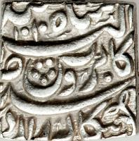 reverse of 1 Rupee - Abu'l-Fath Jalal ud-din Muhammad Akbar - Bangala (1598 - 1610) coin with KM# 86.1 from India.