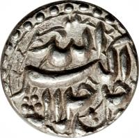 obverse of 1/2 Rupee - Abu'l-Fath Jalal ud-din Muhammad Akbar - Patna (1598 - 1604) coin with KM# 66.4 from India.
