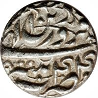reverse of 1/2 Rupee - Abu'l-Fath Jalal ud-din Muhammad Akbar - Patna (1598 - 1604) coin with KM# 66.4 from India.