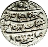 obverse of 1 Rupee - Jahan - Lahore (1629 - 1630) coin with KM# 224.1 from India.