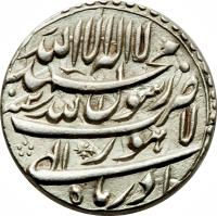 reverse of 1 Rupee - Jahan - Lahore (1629 - 1630) coin with KM# 224.1 from India.