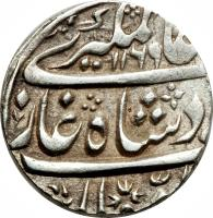 obverse of 1 Rupee - Aziz-ud-din Alamgir II - Shahjahanabad (1652 - 1660) coin with KM# 460.1 from India.