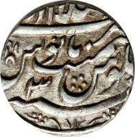 reverse of 1 Rupee - Aziz-ud-din Alamgir II - Shahjahanabad (1652 - 1660) coin with KM# 460.1 from India.