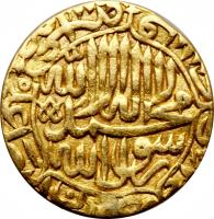obverse of 1 Mohur - Abu'l-Fath Jalal ud-din Muhammad Akbar - Agra (1563 - 1568) coin with KM# 105.1 from India.