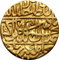 reverse of 1 Mohur - Abu'l-Fath Jalal ud-din Muhammad Akbar - Agra (1563 - 1568) coin with KM# 105.1 from India.