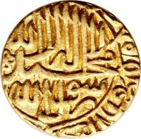 obverse of 1 Mohur - Abu'l-Fath Jalal ud-din Muhammad Akbar - Agra (1569 - 1573) coin with KM# 106.1 from India.