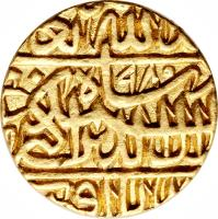 reverse of 1 Mohur - Abu'l-Fath Jalal ud-din Muhammad Akbar - Agra (1569 - 1573) coin with KM# 106.1 from India.