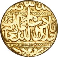 obverse of 1 Mohur - Abu'l-Fath Jalal ud-din Muhammad Akbar - Ahmadabad (1574) coin with KM# 107.2 from India.