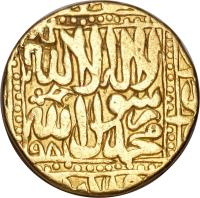reverse of 1 Mohur - Abu'l-Fath Jalal ud-din Muhammad Akbar - Ahmadabad (1574) coin with KM# 107.2 from India.