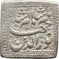 obverse of 1 Rupee - Jahangir - Agra (1611 - 1612) coin with KM# 147.1 from India.