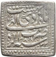 reverse of 1 Rupee - Jahangir - Agra (1611 - 1612) coin with KM# 147.1 from India.