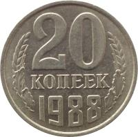 reverse of 20 Kopeks - 15 ribbons (1961 - 1991) coin with Y# 132 from Soviet Union (USSR). Inscription: 20 КОПЕЕК 1985