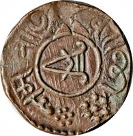 obverse of 1 Dhinglo - Jaswant Singh (1899) coin with KM# 26 from Indian States.