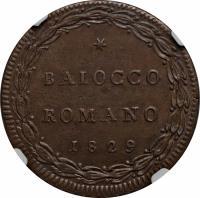 reverse of 1 Baiocco - Pius VIII (1829) coin with KM# 1301 from Italian States. Inscription: BAIOCCO ROMANO 1829