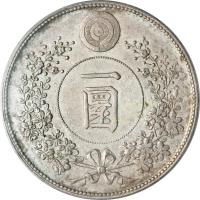 reverse of 1 Warn - Yi Hyong (1888) coin with KM# 1103 from Korea.