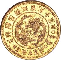 obverse of 1 Warn (1886) coin with KM# Pn18 from Korea.
