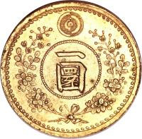 reverse of 1 Warn (1886) coin with KM# Pn18 from Korea.