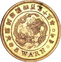 obverse of 2 Warn (1886) coin with KM# Pn19 from Korea.