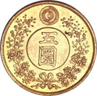 reverse of 5 Warn (1886) coin with KM# Pn20 from Korea.