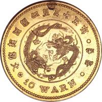 obverse of 10 Warn (1886) coin with KM# Pn21 from Korea.