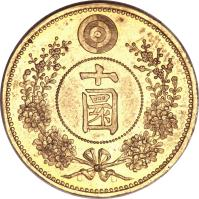 reverse of 10 Warn (1886) coin with KM# Pn21 from Korea.