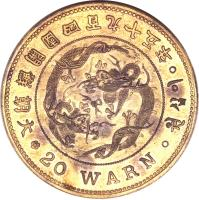 obverse of 20 Warn (1886) coin with KM# Pn22 from Korea. Inscription: 20 WARN