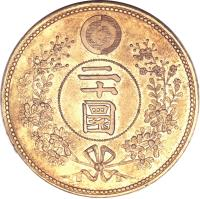 reverse of 20 Warn (1886) coin with KM# Pn22 from Korea.