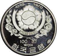 obverse of 100 Won - Admiral Sun Sin Lee (1970) coin with KM# 8 from Korea. Inscription: 4303 - 1970 대한민국 100 원 WON 한국은행 1000